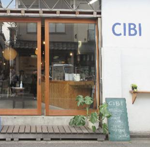CIBIの入り口