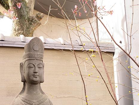 護国山尊重院 天王寺のイメージ