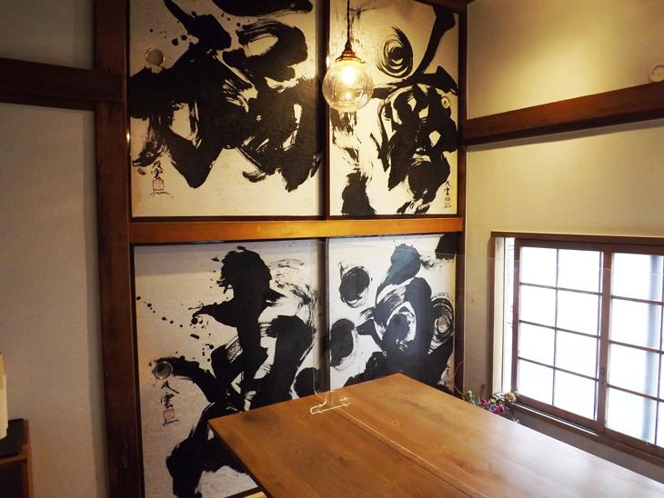 おみそ汁専門店、MISOJYU(ミソジュウ)店内
