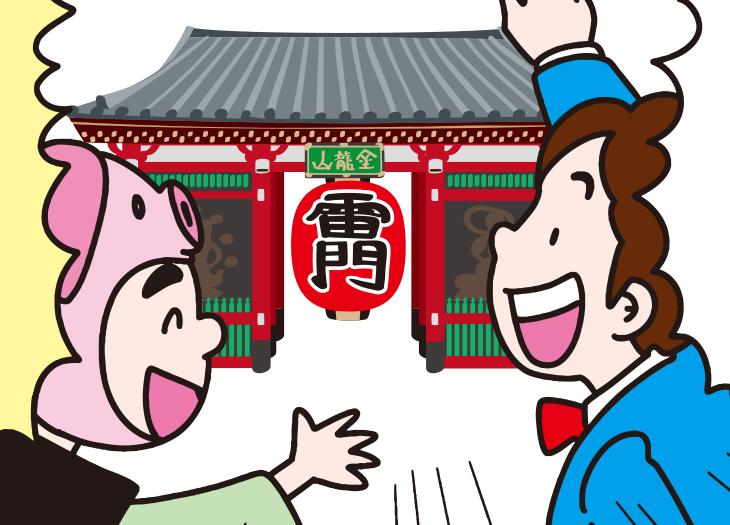 歴史とロマンあふれる人気のスポット「浅草と言えば雷門」歴史×台東区を漫画で学ぶ!Vol.03