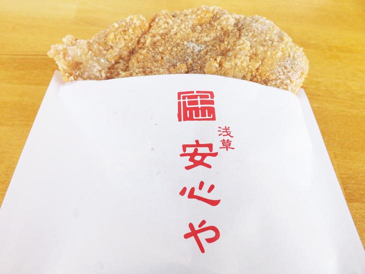 〈安心や〉の台湾唐揚げザーヂーパイ
