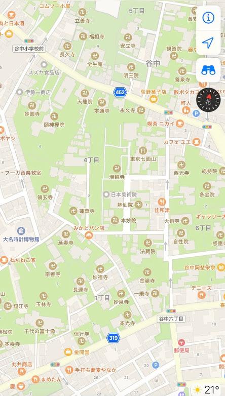 HAGISO-余談寺町