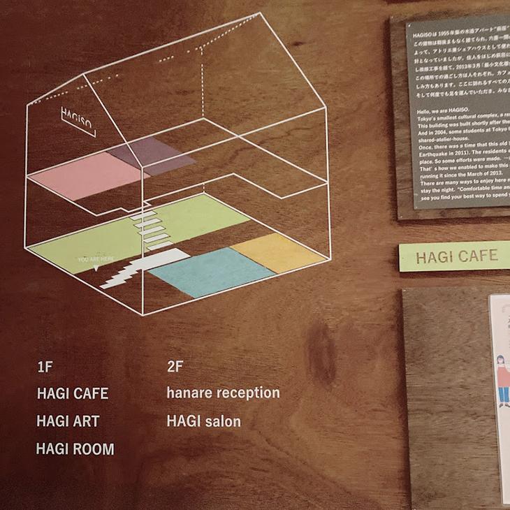 HAGISO-萩荘案内図
