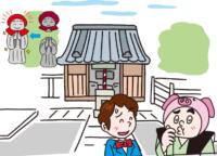 歴史とロマンあふれる人気のスポット「加頭地蔵尊とサラリーマン」歴史×台東区を漫画で学ぶ!Vol.10