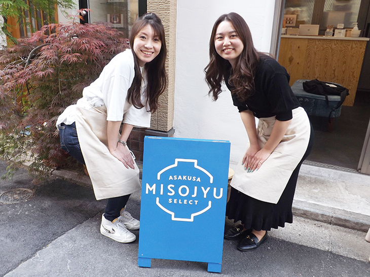 MISOJYU SELECT 山谷さん・志村さん