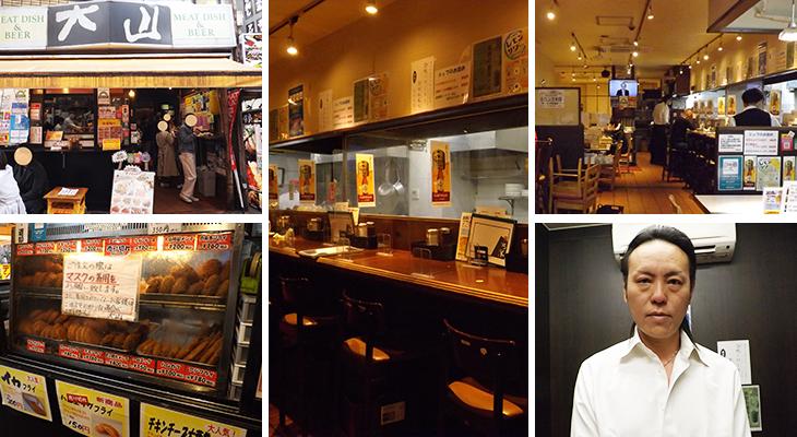 肉の大山 上野店