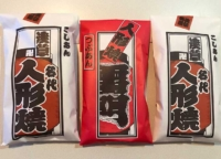 人形焼8個入りが3袋で300円?仲見世商店街の「浅草 梅林堂」では緊急事態宣言サービスを開催!