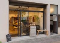 【取材】人目を惹く鮮やかな品々。蔵前の「Maito Design Works(マイトデザインワークス)」で草木染めに触れよう