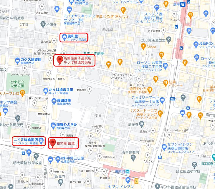 かっぱ橋地図