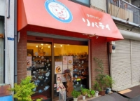 【谷中・根津・千駄木】ランチやお土産におすすめ!思わず買ってしまう美味しいパン屋さん4選