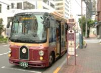 台東区のコミュニティバス「めぐりん」で旅してみた!-東西めぐりん編