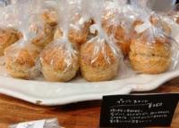 蔵前を制す?!超人気店・菓子屋シノノメの人気ナンバーワン商品「スコーン」のレビュー