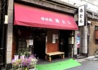 豆かんとは?知る人ぞ知る浅草にある老舗甘味処『梅むら』の和スイーツ