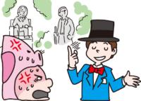 歴史とロマンあふれる人気のスポット「栄ちゃんの銅像」歴史×台東区を漫画で学ぶ!Vol.15