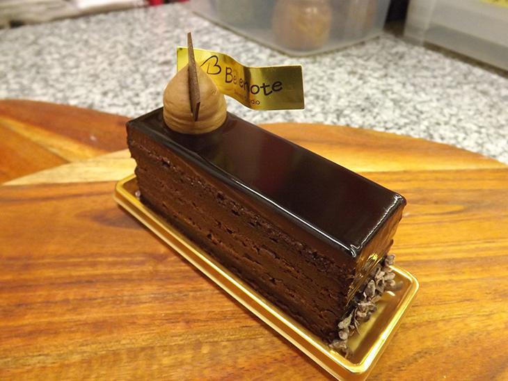 タラポト・チョコレートケーキ