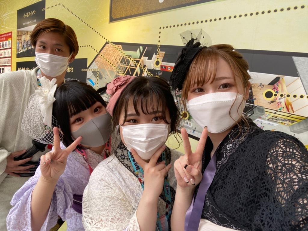 「鬼滅の刃×浅草」内覧会参加メンバー