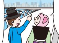 歴史とロマンあふれる人気のスポット「言問橋(ことといばし)」歴史×台東区を漫画で学ぶ!Vol.17