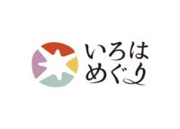 モノづくりの街、台東区のクリエイターや企業、個人を応援する 「めぐりモール(仮名)」への出展希望者を募集開始!