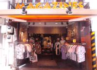 【取材】上野・御徒町にある人気の古着ショップMAGAZINES。ビンテージから古着まで約2万3千着が並ぶお店