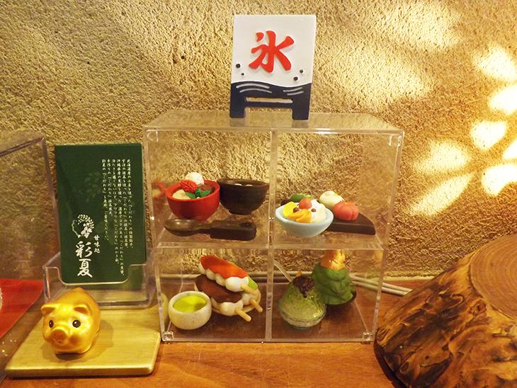 チョコミルクかき氷/彩夏