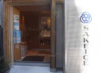 【取材】浅草の雷門の近くにある、世界初の日本酒アイスのお店、SAKEICE。アルコール度3~4%の口当たりの良い食べるお酒が話題