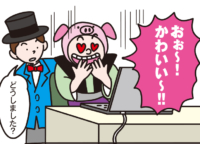歴史とロマンあふれる人気のスポット「上野動物園:パンダの赤ちゃん」歴史×台東区を漫画で学ぶ!Vol.22