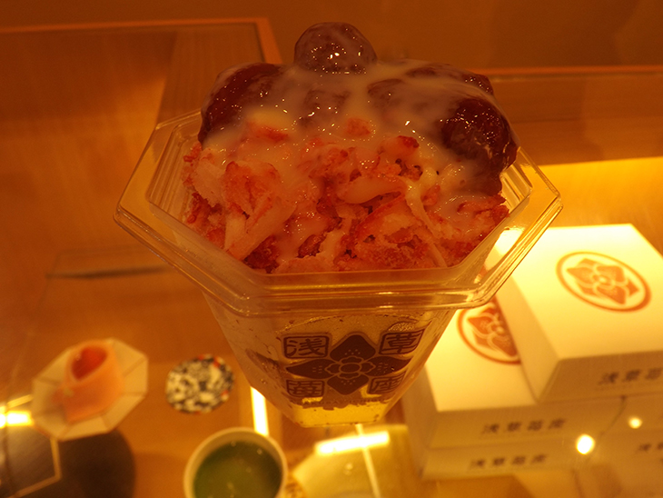 苺座ガリ乙女