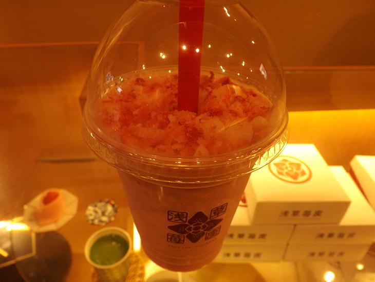 苺スムージー