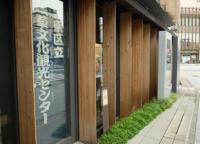 【便利】浅草観光がさらに楽しく!意外とみんな知らない浅草文化観光センターを利用しよう!