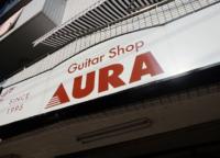 【インタビュー取材】入谷のクラシックギター専門店「ギターショップアウラ」に潜入!200万円超のギターも登場