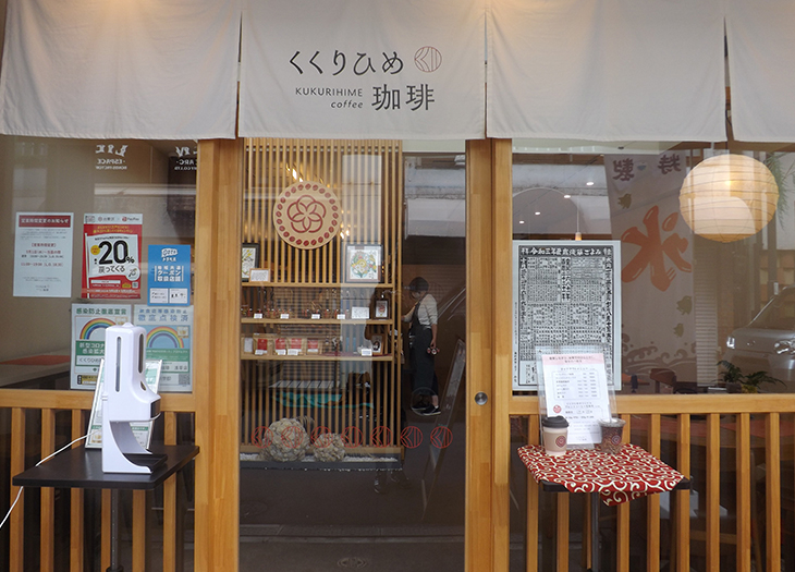 浅草・雷門の近くの、くくりひめ珈琲。和パフェで注目されているカフェである。和パフェは、見た目でも、味わいでも人気の的。