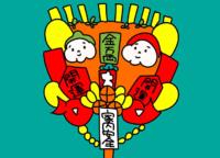 今年はどうなる?浅草の秋冬の催しをチェック!浅草サンバカーニバル/東京マラソン2021/酉の市など