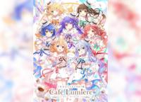 【ごちうさ】10周年を記念した「ご注文はうさぎですか?展 Café Lumière (カフェ・ルミエール)」が開催!東京・浅草橋ヒューリックホール